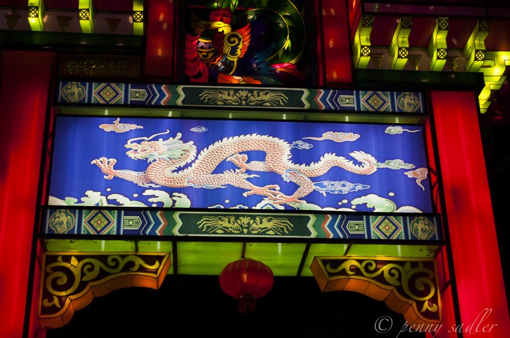 Chinese Lanterns Dallas @PennySadler 2013